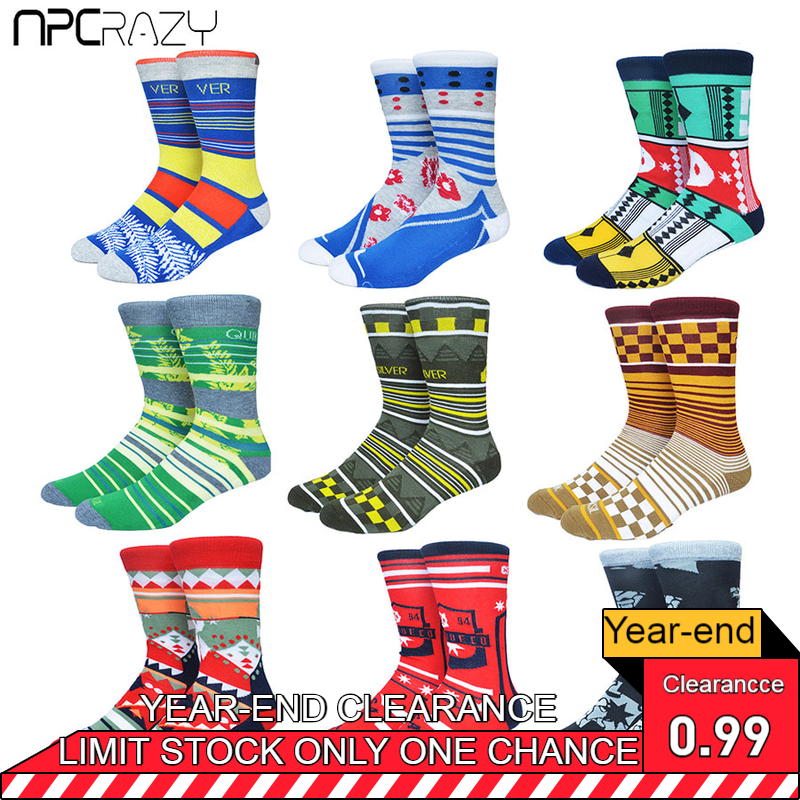 Socks American Flag Hip Hop Basketball Sock Men Cotton Terry Cycling Skate Running Colorful Rainbow Striped Outdoor Sport Sock