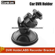 Conkim Black 360 Degree Rotating Car Holder For Sport DV Camera Mount DVR Holders Driving Recorder Suction GPS Holder(China)
