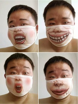 Personality Originality Mouth Expression Mask Dustproof Defence Smog Anti-bacterial Dust Winter Warm Mouth Mask