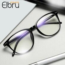 Elbru-1-1,5-2-2,5-3-3,5-4-4,5-5,0-5,5-6,0 классические очки с заклепками для близорукости с градусом для женщин и мужчин черная оправа для очков