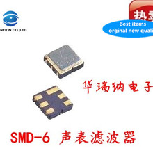 Bandpass L Orginal ITF4912 5pcs Bandwidth FILTERING Saw-Radio Frequency RF 100%New