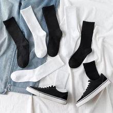 Jeseca Unisex erkekler kadın çorap kore Harajuku Vintage Streetwear uzun çorap beyaz siyah kadın rahat Hip Hop kaykay Sox