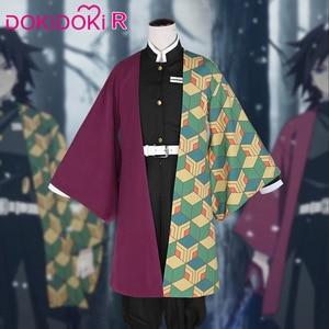 Image 5 - DokiDoki RอะนิเมะCosplay Demon Slayer: kimetsuไม่มีYaiba Tomioka Giyuuผู้ชายKimono Kimetsuไม่มีYaibaคอสเพลย์อะนิเมะ
