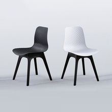Nordic Simple PP Plastic Dining Chair Room Modern Home Bedroom Living Kitchen