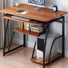 Modern Computer Desk with Keyboard bracket PC Workstation St