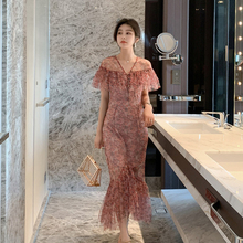 Vestido trompeta formal elegante cómodo para mujer a la moda novedad vestido largo sin mangas clásico de chifón sin mangas
