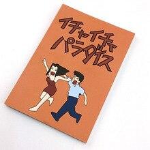 Naruto Kakashi Hatake Jiraiya cosplay book notebook Icha Paradaisu gift