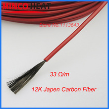 50 metre 12K 33 Ohm/m karbon Fiber ısıtma kızılötesi ısıtma kablosu