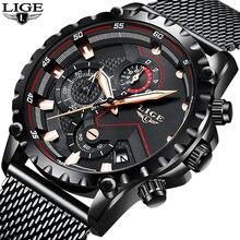 2020 новые мужские часы lige Топ люксовый бренд спортивные для