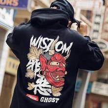 5XL Fashion Harajuku Hoodie Sweatshirt Mens Casual Black Hip Hop Japan Print Streetwear Clothing Top Coat Winter