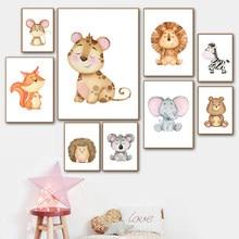 Lion Elephant Zebra Fox Owl Cartoon Animal Wall Art Print Canvas Painting Nordic Poster Wall Pictures Baby Kids Boy Room Decor