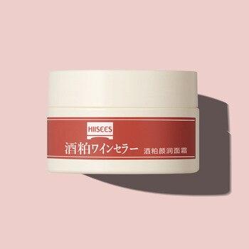 Whitening cream rice wine facial cream acne scar removal cream freckle cream herbal cream face cream face serum skincare фото