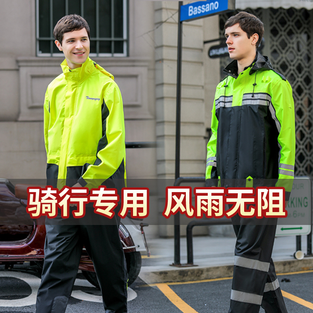 Motorcycle Waterproof Raincoat Rain Pants Suit Rain Poncho Jacket Outdoor Thickened Mens Sports Suits Casaco Masculino Gift 1