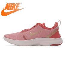Nike female running shoes FLEX EXPERIENCE RN 8 Free bending running shoes AJ5908-013 original new arrival 2018 nike flex experience rn 7 men s running shoes sneakers