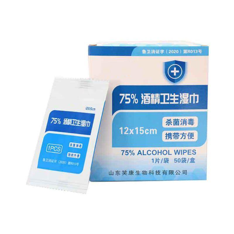 50pcs/Box Sanitized Cotton Alcohol Disinfectant Wipes 75% Alcohol Hand Wet Wipes,Sterilization Preventive Sterilization Clean