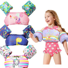 Kids Foam Life Jacket Buoyancy Armbands,Baby Swim Arm Float,Swimming Aids Toys,Float Vest with Arm Wings Summer Swimming Pools baby buoyant swimwear girl quick drying life jacket one piece buoyancy swimsuit high elasticity pool float kid learning swimming