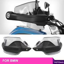 Motorcycle Hand Guard shield Protector Handguard Handle Protection For BMW R1200GS ADV LC Adventure R1250GS S1000XR F750G GS
