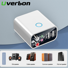 Bluetooth 5.0 Audio Adapter Receiver 2 In 1 Wireless Audio Transmitter Receiver TF Card Aux USB PD Fast Charger For Phone TV PC