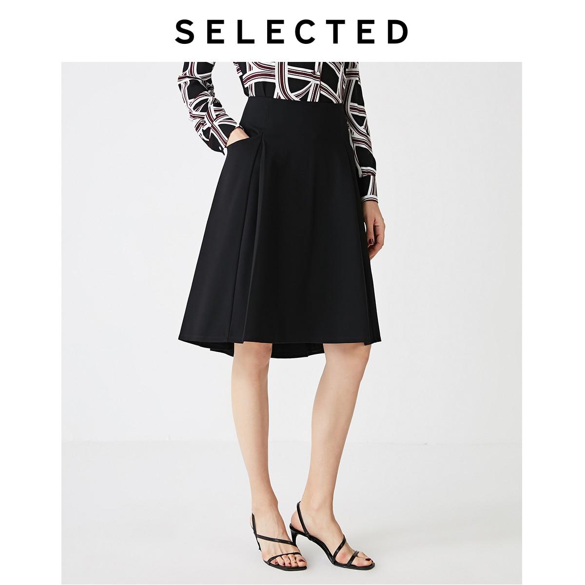 SELECTED Women's Black Stretch Umbrella Knit Skirt S|41931G502