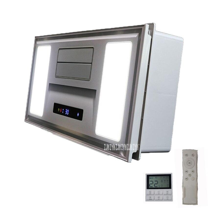 Z361A 5 In1 Heating Blowing Ventilation Lighting Constant Temperature Bath Heater Pro Integration Ceiling Smart Bath Light 220V