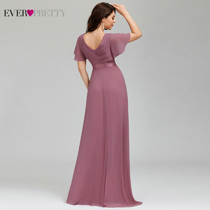 Image 2 - Plus Size Formal Evening Dresses Ever Pretty Elegant Burgundy Glamorous Ruffles Padded Chiffon Evening Gowns with Short Sleeves