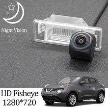 Owtosin hd 1280*720 fisheye câmera de visão traseira para nissan juke (f15) 2010-2019 carro veículo estacionamento reverso acessórios