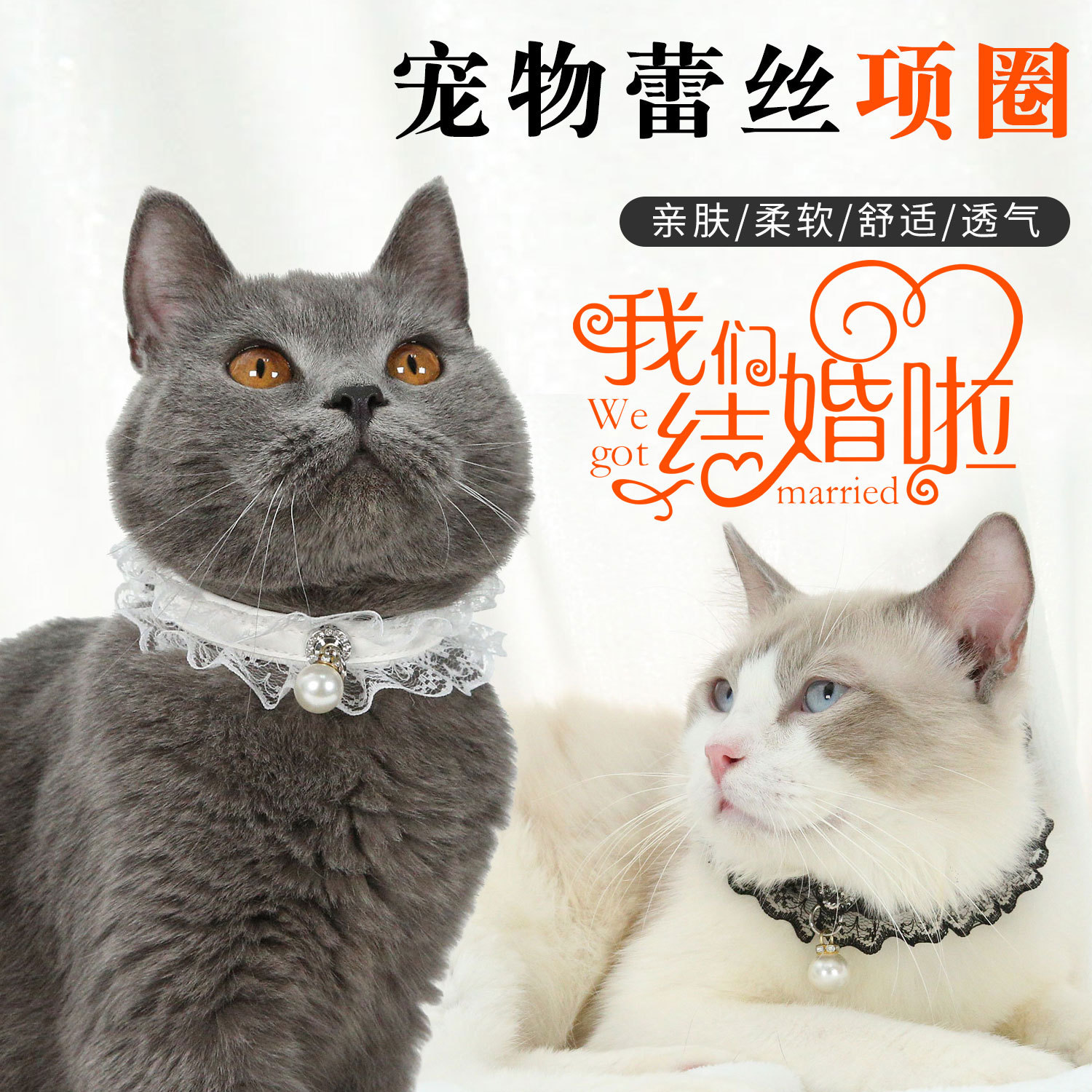 2019 Pet Supplies New Style Pet Cat Bell Black And White Lace Wedding Dress-Neck Ring Dog Neck Ring