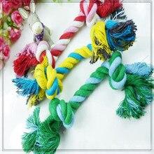 Веревка, игрушка для собак, двойной узел из хлопчатобумажной веревки, жевательный узел, игрушка, прочная плетеная кость, веревка, буксир, жевательная игрушка для собак, 15 см