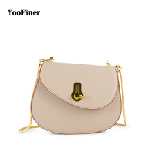 2019 YooFiner new arrival cute female bag series package fashion PU chain shoulder personality  saddle handbag