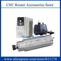 Large torque 5.5Kw AC380V CNC Milling and drilling spindle motor 800 9000rpm ER32 + 5.5kw VFD inverter + DK 5000 Water Pump