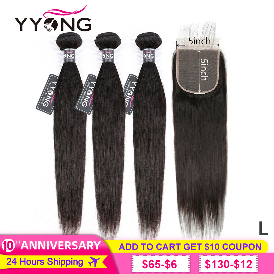 Yyong Hair 5x5 Closure With Bundles 8-30inch Peruvian Straight Bundles With Closure Remy Human Hair Lace Closure With Bundles