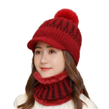 SUOGRY 2019 New Brand Pompons Fur Ball Hat Knitted Beanie Hats Scarf Hat Set Winter Women Skullies Cap Female Thick Balaclava Beanies