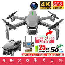 Profissional Drone With ESC 4K Camera 5G GPS WiFi FPV Brushless Control Distance