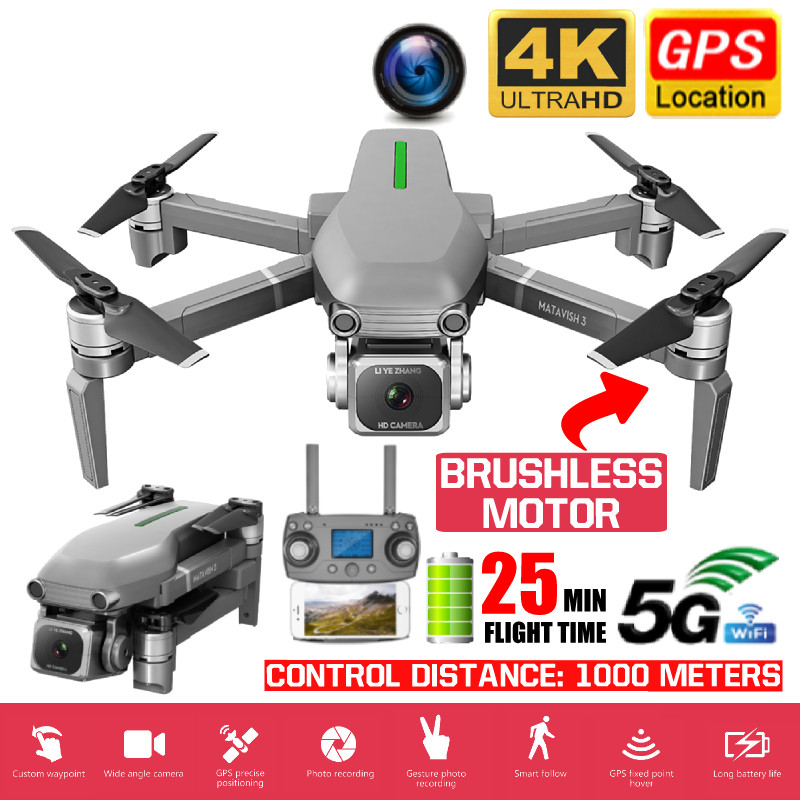 Profissional <font><b>Drone</b></font> With ESC 4K Camera <font><b>5G</b></font> GPS WiFi FPV Brushless Control Distance 1000m RC Helicopter Quadrocopter image