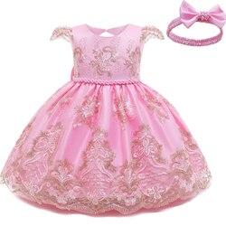 0-24 meses infantil meninas vestido de batismo 1st festa de aniversário roupas da menina do bebê meninas vestido de batismo de casamento vestidos de princesa