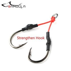 Fishing Hooks Jig Head Slow Jigging Assist Hook High Carbon Steel Double Jig Fish Hook PE Line Fishing Accessories Attract