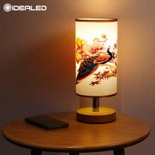 Lámpara de mesa wifi inteligente bombilla de interior moderna Vintage lámpara de noche escritorio sombra cubierta de luz soporte pantallas de lámpara de noche luz de noche