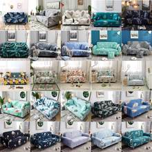 LuanQI Printing Elastic Corner Sofa Cover For Living Room Couch Cover For Sofa Puff Seat Home Decor Assemble Sofa Slipcover 2021
