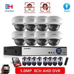 8 каналов, 5 МП, HD DVR, система камер домашней безопасности 8 шт., 5 МП, инфракрасное ночное видение IP66, наружные AI купольные камеры, комплект виде...