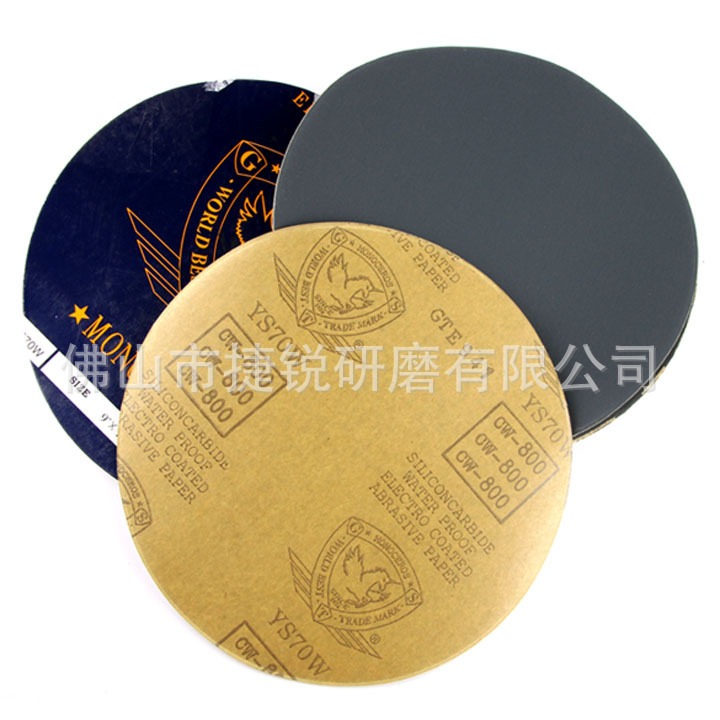 Metallographic Polishing Sandpaper Circle Water Resistant Sandpaper Diameter 200/220/230 Carborundum