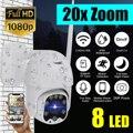 20X зум водонепроницаемый WiFi панорамирование/наклон 1080P HD IP ИК камера полноцветное ночное видение, PTZ камера наблюдения IP камера