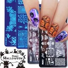 Пластины для стемпинга ногтей набор Хэллоуина силиконовая губка