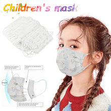 In Stock Disposable 3ply Dust Face Mouth Earloop For Cycling With Elastic Earloop Kids 50pcs Personal Health Care Dropshipping(China)