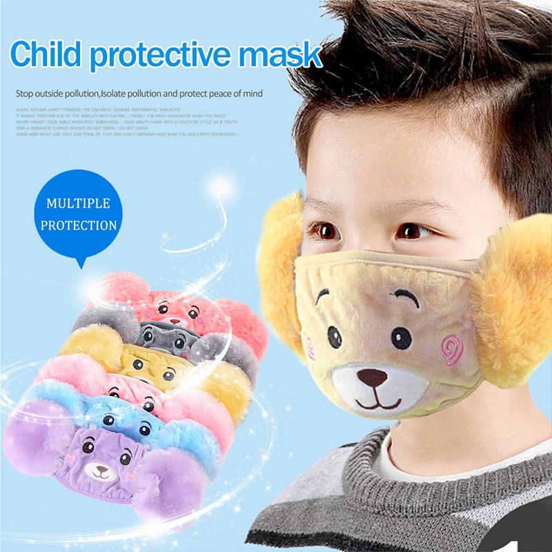 Ship In 24h Smile Cute Child Protective Cartoon Polyester Cosplay Washable Bear Dustproof Keep Warm Plush Props