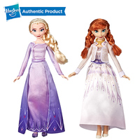 Hasbro Disney Frozen Arendelle Fashions Elsa & Anna dolls with 2 outfit, Nightgown & Dress inspired by Frozen 2 Movie for girls