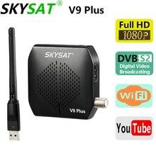 SKYSAT V9 בתוספת HD סופר מיני DVBS2 לווין מקלט תמיכת CS WiFi 3G PVR PowerVu ביס V9 +