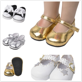 цена на New Fashion Girl's Doll Shoes 2 Styles Sequin Frosted Glass Doll Shoes Wear For 43 cm New Baby Born Dolls&1/3 BDJ 18 inch Dolls