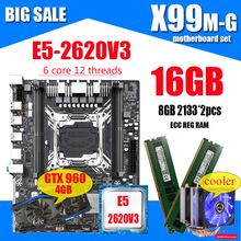 X99 Combo-Kit-Set COOLER Intel Xeon E5 2620 Memory-Rx580 Ddr4 Recc SATA with V3 And 4GB