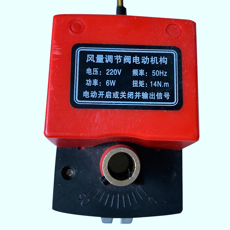 Image 2 - Air Damping Valve Ac220V Electric Duct Electric Damper Actuator for Ventilation Valves with Signal Feedback-in Valve from Home Improvement