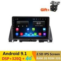 10.1 2G RAM 32G ROM Android Car DVD Video Player GPS for KIA K5 OPTIMA 2016 2017 audio car radio stereo navigation wifi